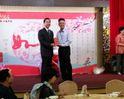 A. International I Ching Conference 2014 in Taiwan.JPG